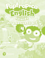 POPTROPICA ENGLISH ISLANDS 4º PRIMARY ACTIVITY BOOK. PEARSON ´21