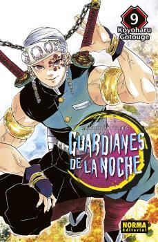 GUARDIANES DE LA NOCHE 9